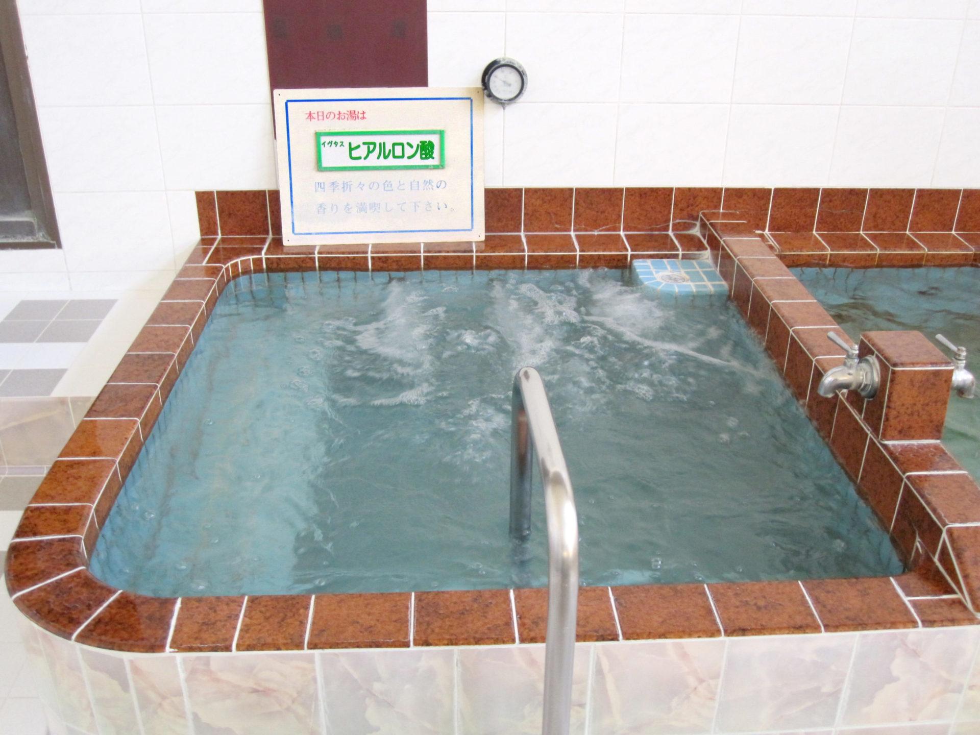 一の湯写真2